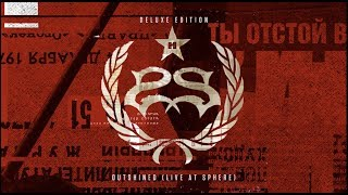 Stone Sour - Outshined (Audio)