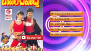 Top Lechipoddi Telugu Full Movie Songs | Jukebox | Suresh