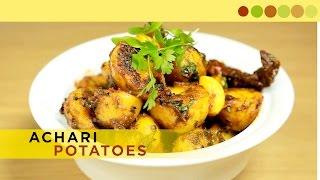 Achari Aloo/Potatoes | Spiced Potatoes | Chef Atul Kochhar