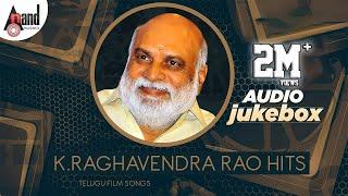 K.Raghavendra Rao-Telugu Hits Songs | Telugu Audio Jukebox 2020 |