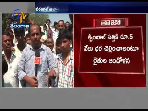 Jupally Ramesh - Enumamula Market Yard Present Situation Analyses Our Reporter