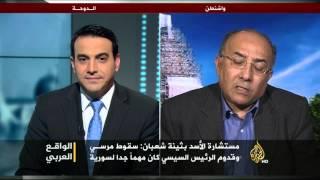 الواقع العربي..علاقات مصر وإيران..تقارب أم تقاطع مصالح؟