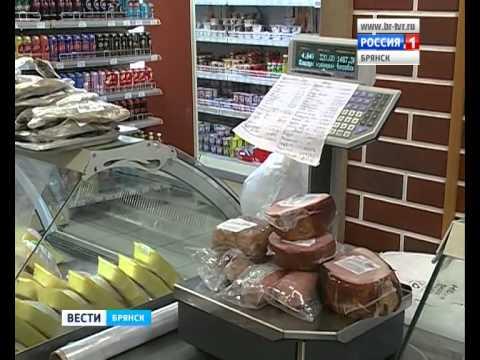 Проведена экстренная проверка магазинов, торгующих продукцией Великолукского мясокомбината