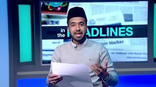 In the Headlines - (26 February 2019)