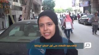 مصر العربية | شاهد ردود الأمهات على أول