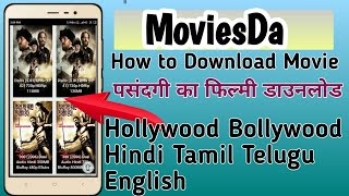 Moviesda 2020 download tamil and tamil dubbed hollywood movies download moviesda net isaimini co
