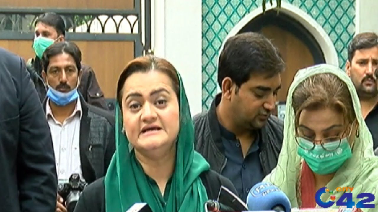 Live | PML N Spokesperson Maryam Aurangzeb Press Conference