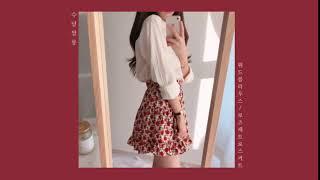 ♥ 수달쌀롱 ♥ 추천 겨울,봄 데일리룩_패턴스커트코디
