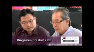 Singapore Furniture Industry Awards 2010   Kingsmen Projects Pte Ltd