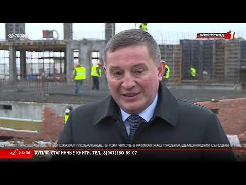 Новости Волгограда и Волгоградской области 28 01 20