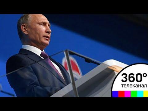 Владимир Путин открыл Всемирный фестиваль молодежи и студентов
