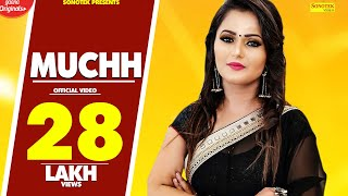 Muchh Mp3 song download by Anjali Raghav | Harish Shikha Raghav