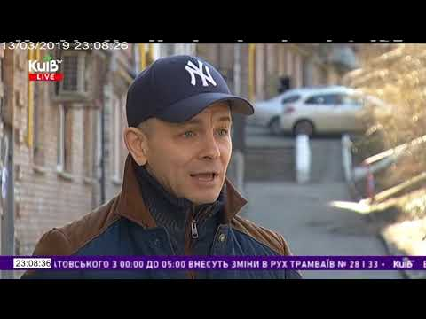 Телеканал Київ: 13.03.19 Столичні телевізійні новини 23.00