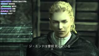 【魯蛋】PS3-METAL GEAR SOLID 3 Snake Eater 潛龍諜影 3:食蛇者 第二回 (part3)