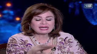 أرفض موت أمي.. إلهام شاهين تبكي وتكشف سبب ذهابها لطبيب نفسي