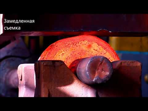 Поковка, стальные кованые заготовки, Днепропресс