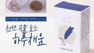 [베이컨] 탄수화물, …