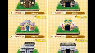 Animal crossing new leaf : Mes travaux publics !