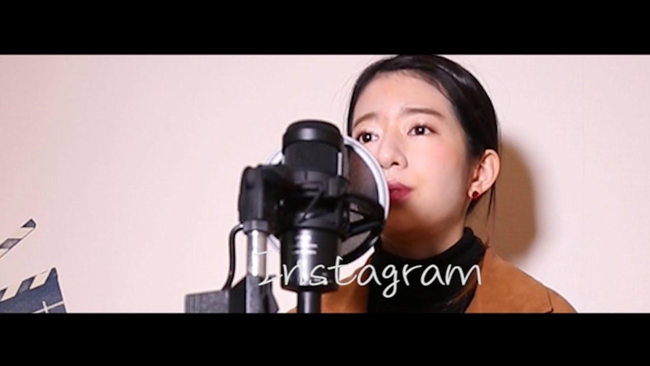 Instagram(인스타그램) - DEAN(딘) /MiyuTakeuchi[Englishcover]