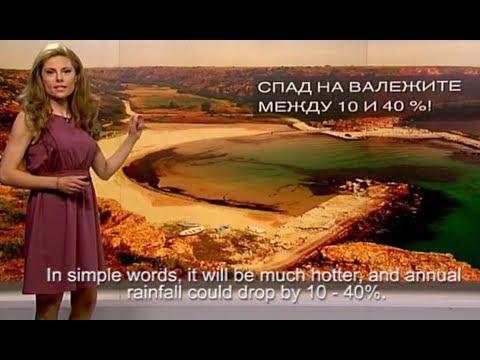 Climate report from NOVA TV, Sofia 2017-2100