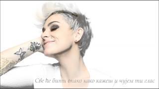 Eleonora Zouganeli & Kostas Leivadas - I epimoni sou (Српски превод)