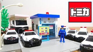 叩くと光ったw トミカ 旧トミカタウン 交番 1000円で購入☆この時代のシリーズは最高ですね!お気に入りのパトカーと共に☆ thumbnail