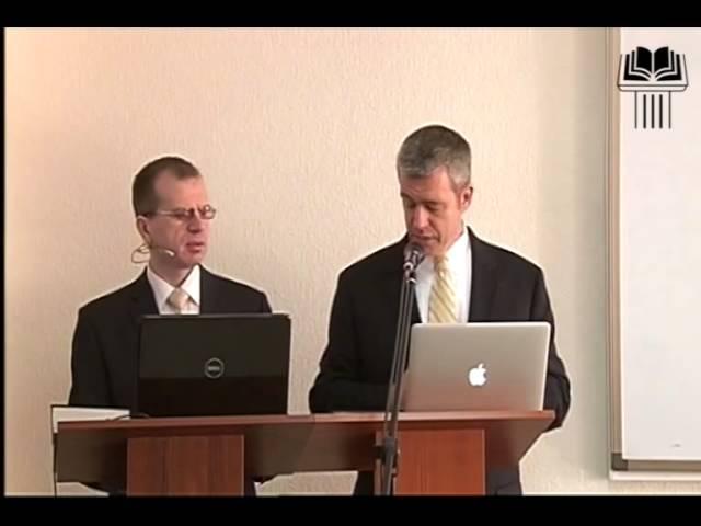 Семья пастора- духовное основание брака - семинар 6