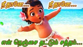 Neethaane Neethaane En Nenjai Animated Mersal Song / Melody Song / Kalavum Katru Mara