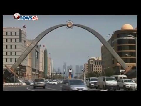 Nepali Migrant workers in Qatar II कतारमा नेपाली कामदारको अवस्था