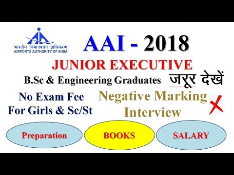 Recruitment : AAI Junior Executive 2018 Strategy/Dates/Books/Syllabus