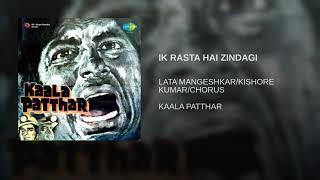 Ik Rasta Hai Zindagi