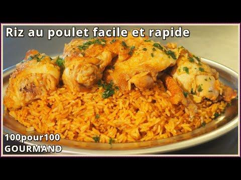recette-de-riz-au-poulet