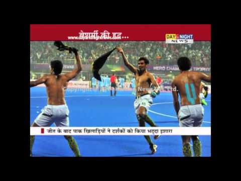 Pak hockey players remove shirt, make obscene gestures at crowd after win