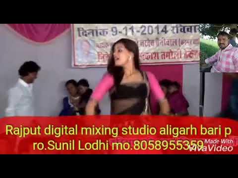 Rajput Digital Mixing Studio Aligarh Bari Pro.Sunil Lodhi