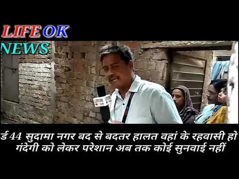 NEWS BY M.j Khan & Sayed Irfan Ali