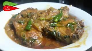 Fish Curry//Banguli Famous Macher Jhol//Katla Fish Curry//Travel & Foodbd