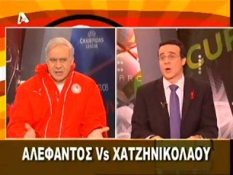 MitsikostasO Giorgos Sfirikse  1122008BEST OF