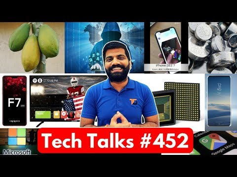 Tech Talks #452 - Galaxy S10, Oneplus 6, Oppo F7 25MP, Safe Batteries, Papaya AI, Car 4G