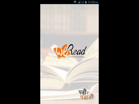 We Read - Apps on Google Play