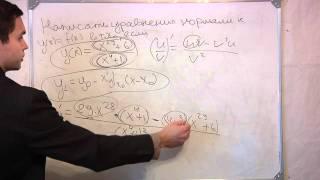 Написать уравнение нормали. Студентам