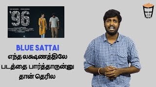96   Latest Tamil Movie   #VijaySethupathi   #Trisha   A Review on Reviewers   Friday Facts