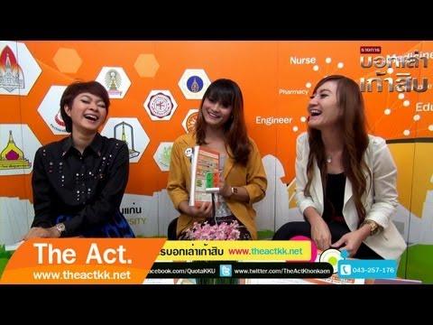 The Act. : บอกเล่าเก้าสิบ Ep.04 HD