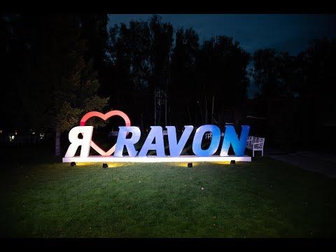 Презентация Ravon в России: как это было