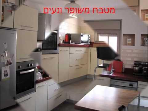 מעולה בתים דירות יד שניה למכירה - דירת 4 חדרים נהדרת בצור יצחק- נמכר YU-49