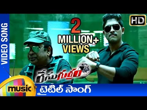Race Gurram Video Songs | Title Song | Allu Arjun | Shruti Haasan | Brahmanandam | Thaman