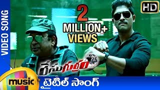 Race Gurram Full Video Songs | Title Song | Allu Arjun | Shruti Haasan | Brahmanandam | Thaman