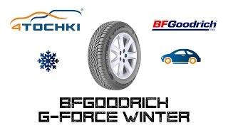 видео Нешипованные зимние шины BFGoodrich Winter Slalom KSI на Уаз