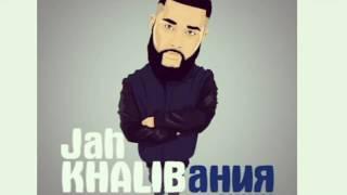 Azeri bass Jah Khalib(detka)