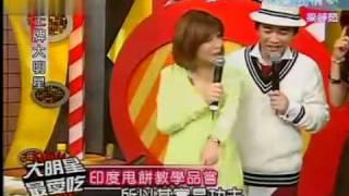 2009/02/11 王牌大明星 身歷其境的梁式情歌 梁靜茹