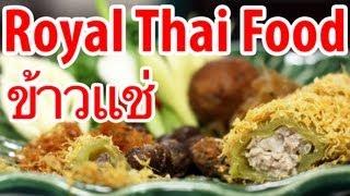 Lip-licking Royal Thai Food At Bangkok's Krua Ov (ครัว Ov)